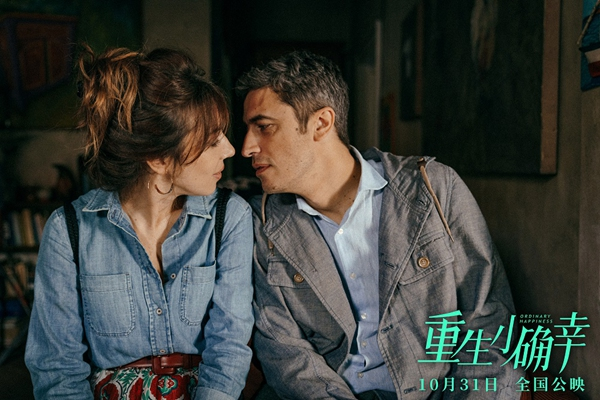 《重生小确幸》主题曲MV曝光  意大利版《我的心里只有你没有他》更有味道