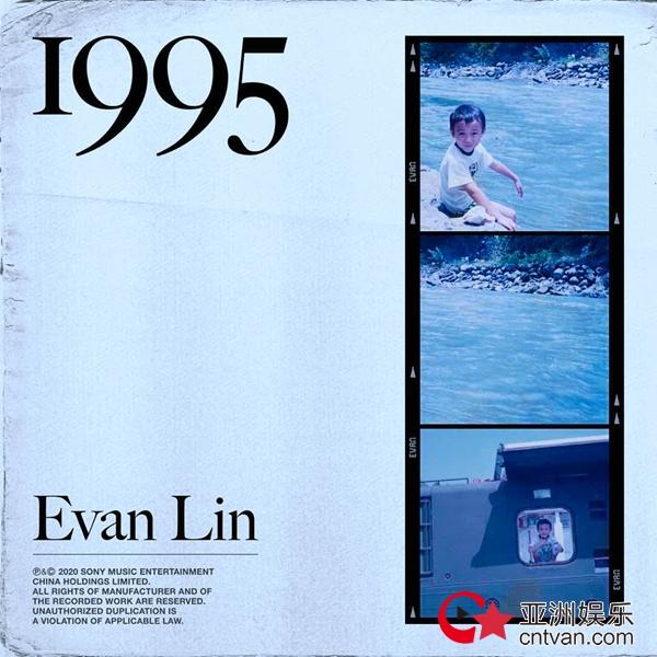林彦俊全新个人专辑先行EP《1995》惊喜上线