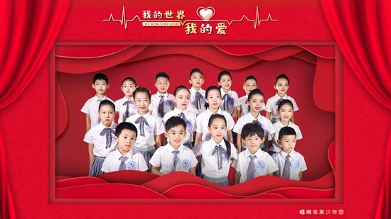 唱想未来少年团首航EP《唱想未来》发布,《我的世界我的爱》展现中国后浪多样风采