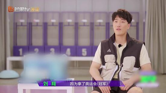 《小巨人运动会》后刘翔受访再提奥运夺冠:不需要任何人道歉