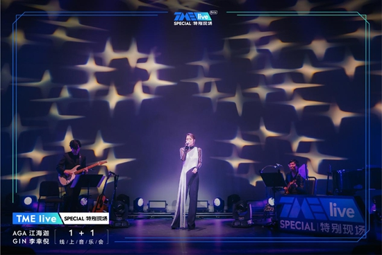 TME live携手江海迦+李幸倪 呈现独一无二线上音乐会港乐新体验