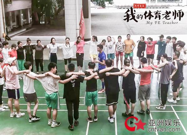 海珠举办电影《我的体育老师》试映会 导演周勇:旨在号召全社会关注青少年身体素质