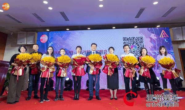 湖南卫视跨年演唱会率先官宣11位艺人 势不可挡决胜跨年夜