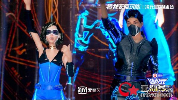 小鬼战队诞生《跨次元新星》首个六强选手 Angelababy、虞书欣战队次元星进入待定