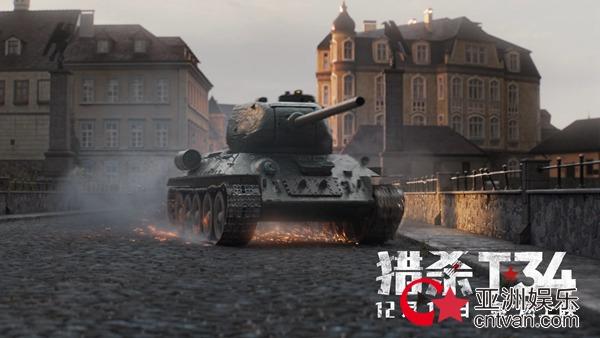 电影《猎杀T34》终极预告海报重磅双发 坦克肉搏 智慧反杀
