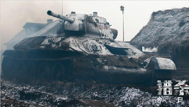 """中国首部3D坦克大片《猎杀T34》今日上映 央视名嘴体育大咖变""""自来水""""不离场"""