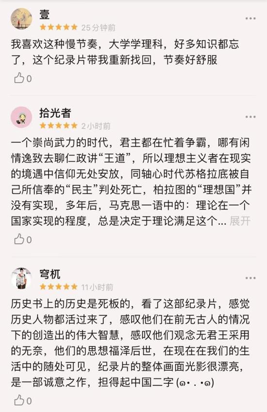 """纪录片《中国》第五集《天下》今日19:30播出,于朦胧变身""""汉武帝""""刘彻惊艳登场"""