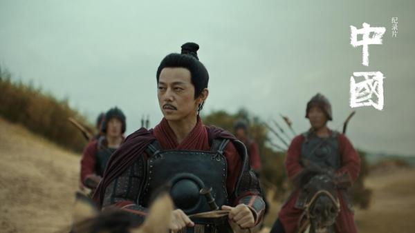 纪录片《中国》第六集《视野》今日19:30上线,何炅精彩演绎民族英雄班超
