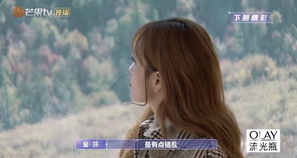 """《女儿3》萧亚轩说黄皓""""撒娇王"""" 陈一鸣接收不到金晨信号"""