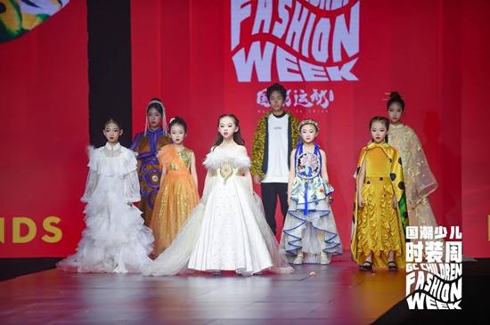 国潮时尚设计师联盟落户重庆