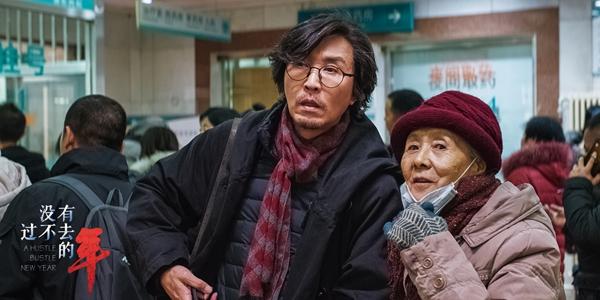 吴刚吴彦姝真情诠释母子情深 《没有过不去的年》发催泪暖心预告