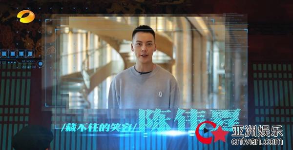 湖南卫视跨年阵容宣传片温暖上线 宝藏阵容解锁能量开启元气