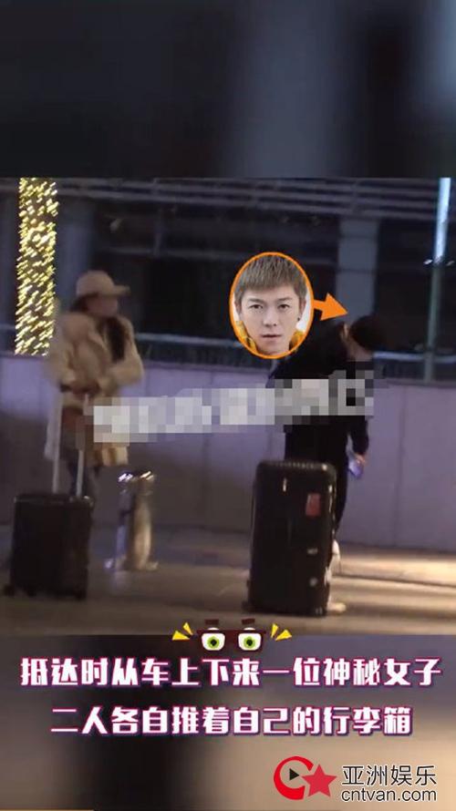 王栎鑫方回应新恋情 网友:路星河滤镜没了!