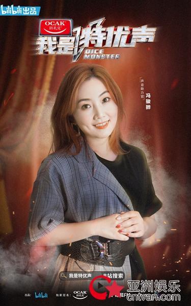 《我是特优声》李诚儒被声音舞台感动 冯骏骅经典译制片唤起时代记忆