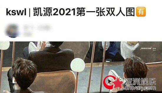 王俊凯王源同框出席活动 缺少千玺遗憾三只未能合体!