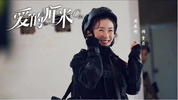 《暗恋橘生淮南》定档1月20日!周奕彤继《爱的厘米》再挑战人气角色