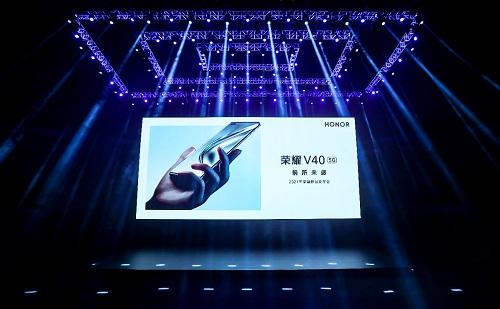 荣耀V40正式发布,突破性游戏体验引关注
