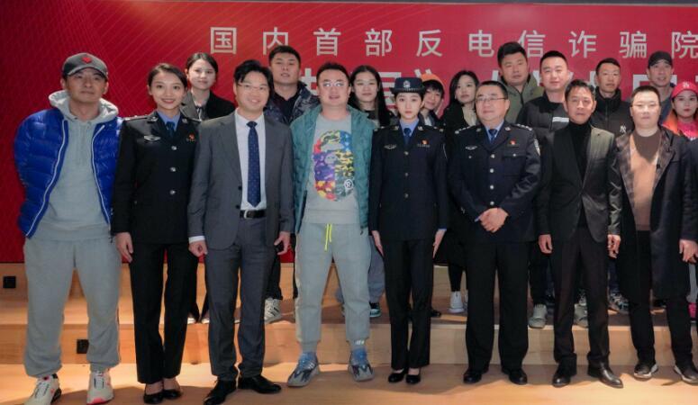 王千源、关晓彤助阵院线电影《猎屠》 反电信诈骗题材引瞩目
