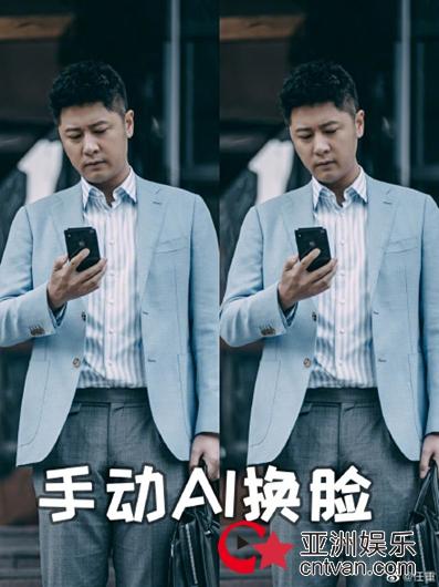 任重求导演AI换脸被拒 欣喜开播网友调侃只能追plus版任重!