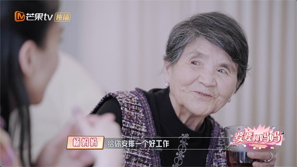 《婆婆和妈妈2》黄圣依婆婆心疼儿媳工作累 劝黄圣依退出娱乐圈