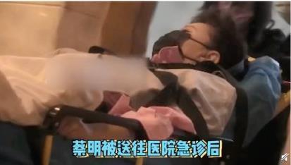 """网传蔡明生病住院 潘长江辟谣""""好着呢"""""""