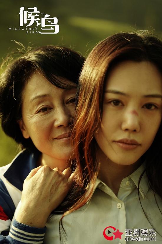 《候鸟》先导预告曝光,王姬高丽雯母女新片让你笑着就哭了