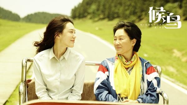 """童年女神王姬携电影《候鸟》归来,李焕英后的又一""""国民妈妈""""就是她了!"""