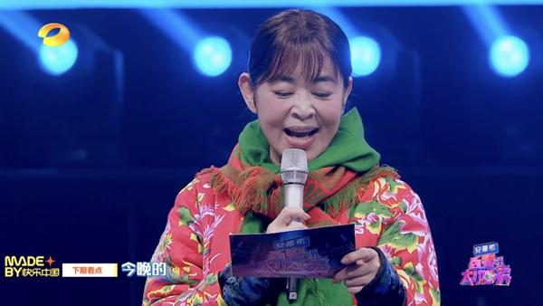 """《百变大咖秀》周五收官再放大招!倪萍模仿秋菊为""""模王""""颁奖"""