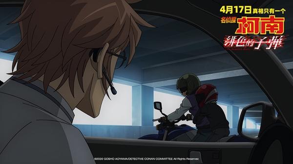 《名侦探柯南:绯色的子弹》票房继续领跑 观众:细节太多要二刷