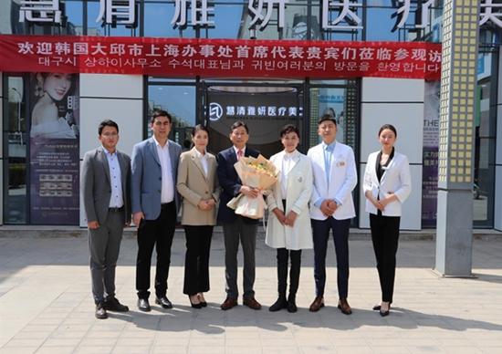 慧清雅妍医学整形李鸿强院长为中韩医美行业交流与合作做出贡献