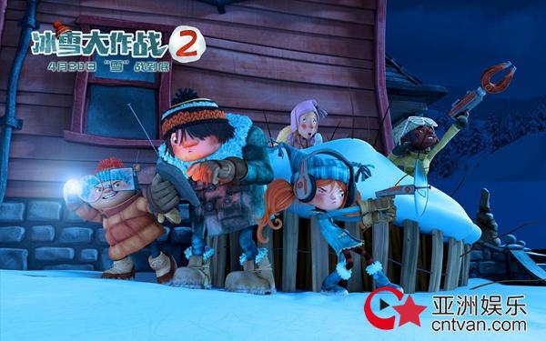电影《冰雪大作战2》释出主题曲MV  4月30日冰雪冒险马上出发