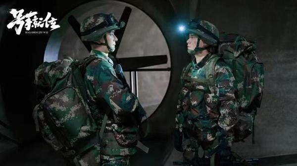 《号手就位》开启新征程 李易峰立功军营生涯小进步