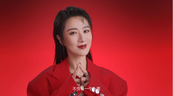 薇娅狂欢节全新《奔向心愿》TVC发布 引发关注热潮