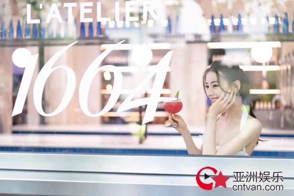 """1664 L'ATELIER巴黎艺墅""抵临上海 1664品牌代言人迪丽热巴探索法式生活"