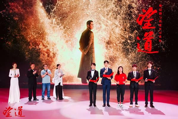 《望道》亮相中国影视之夜,再现百年前热血青年群像