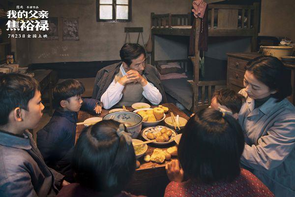 电影《我的父亲焦裕禄》定档7月23日  主演郭晓东深情演绎焦裕禄生活点滴