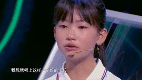 """《超脑少年团》刘洁洁惹哭观众 """"打击式""""育儿""""惹恼""""伊能静"""
