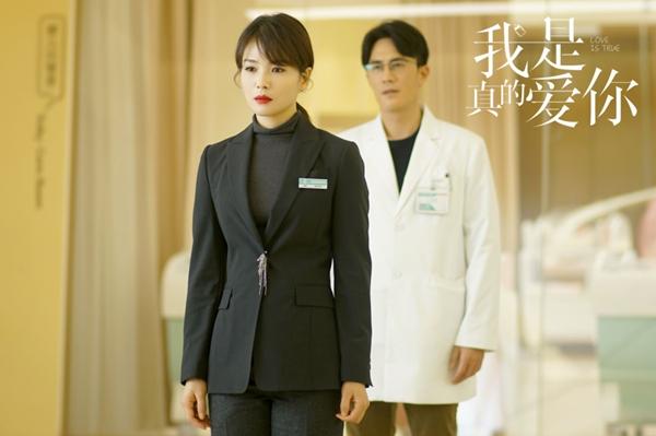 《我是真的爱你》陈娇蕊隐瞒病情影响二审 尤雅程浩南婚姻出现问题