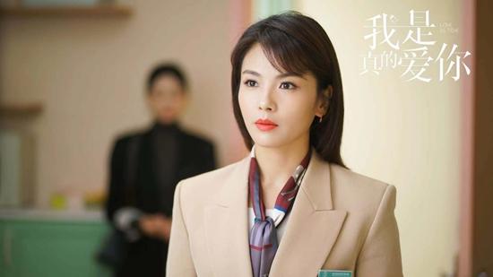 《我是真的爱你》郝大威想与萧嫣约会 陈娇蕊到医院复查