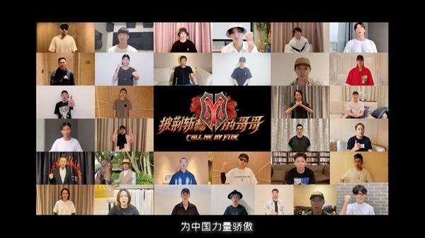 《披荆斩棘的哥哥》致敬奥运健儿,为中国力量骄傲