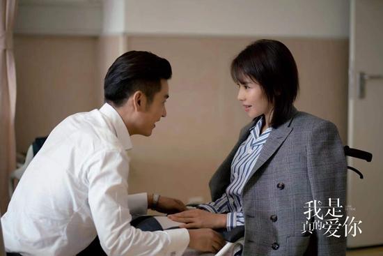 《我是真的爱你》 萧嫣陈娇蕊互相吐露心事 齐彬求婚是否成功?
