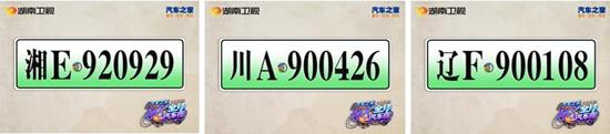 王炸阵容!刘宇宁周深时代少年团齐聚汽车之家818全球汽车夜