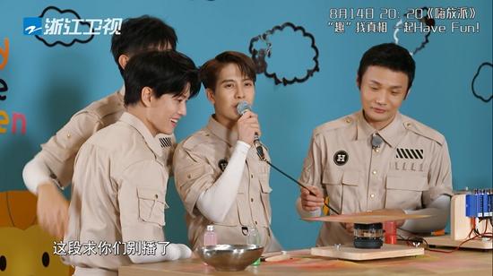 《嗨放派》定档8月14日 宣传片高能上线 嘉宾名场面接连上演