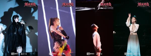 《爆裂舞台》集结新秀音乐人,开启限定竞演舞台争夺战!