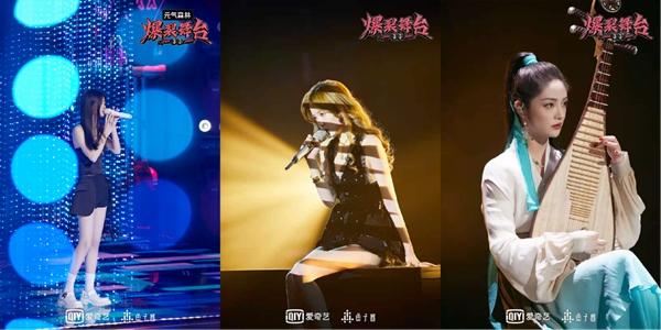 刘柏辛Lexie舞台太高级,《爆裂舞台》首次竞演网友直呼过瘾