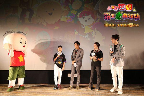 大耳朵图图大电影北京首映礼圆满落幕 著名媒体人陈鲁豫称赞图图