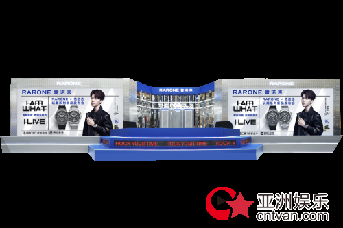 范丞丞空降RARONE雷诺表玩潮系列新品发布会,解锁「解构」与玩味