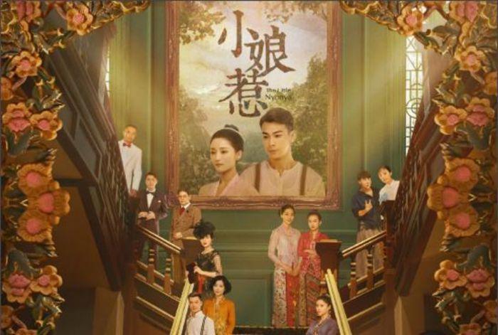 女性励志传奇电视剧《小娘惹》开播,赚足观众的眼泪!