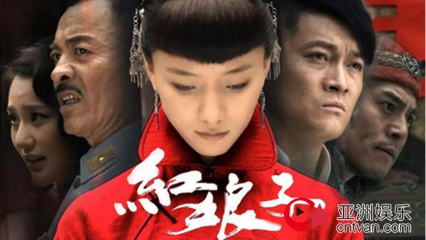 《红娘子》 登陆广东卫视,看之前你一定要了解这些